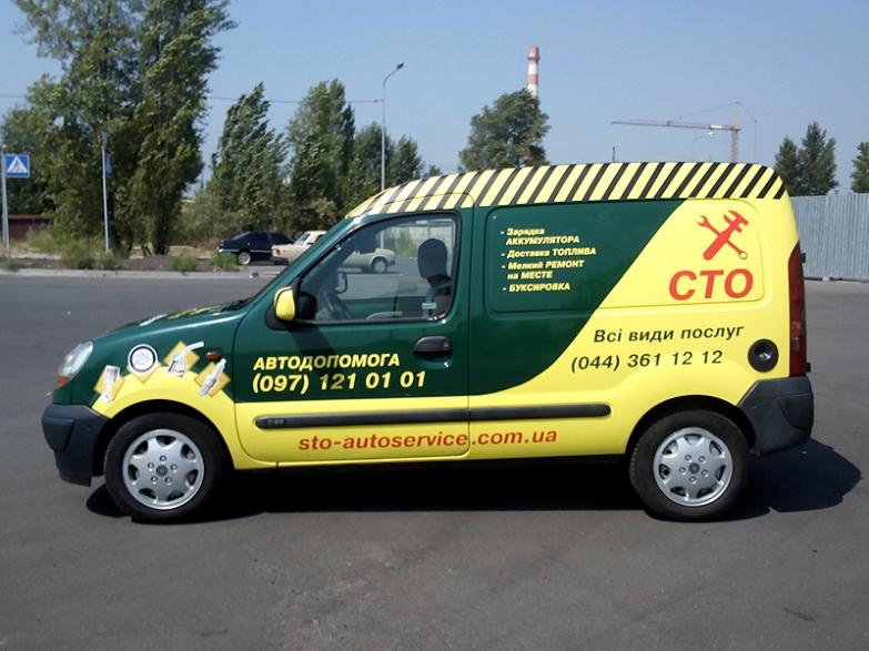 Срочная автопомощь в Киеве: доставка топлива, зарядка аккумулятора, ремонт системы зажигания, буксировка авто