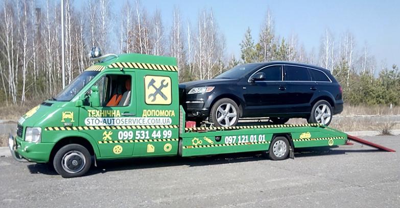 Услуги эвакуатора в Киеве: автоэвакуатор с возможностью транспортировки двух автомобилей